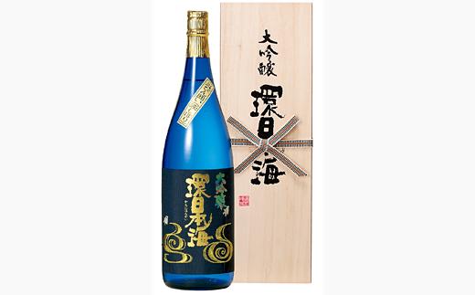 環日本海 大吟醸斗瓶囲い1800ml