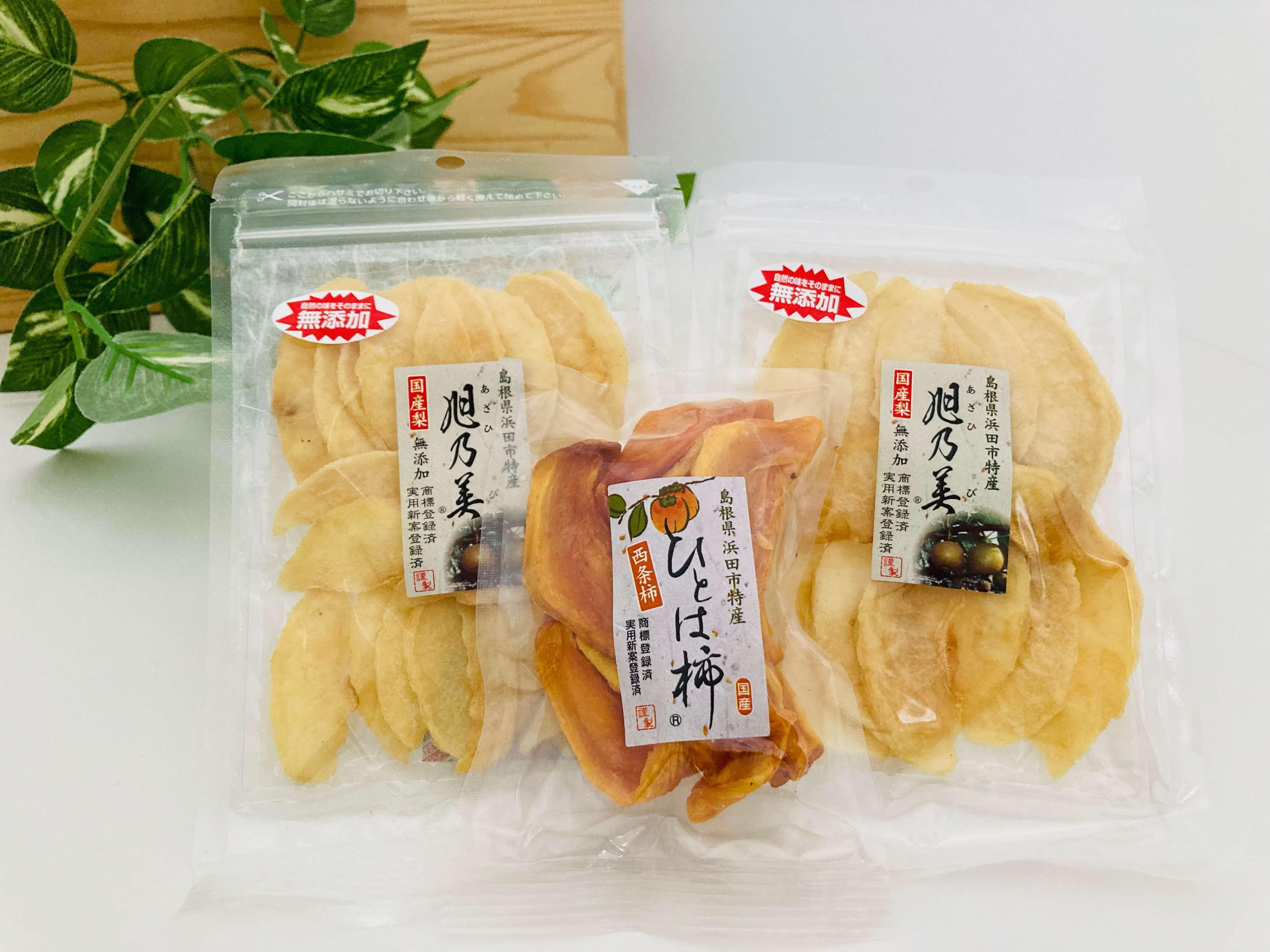 浜田市特産の梨と柿(西条柿)小袋のドライフルーツ