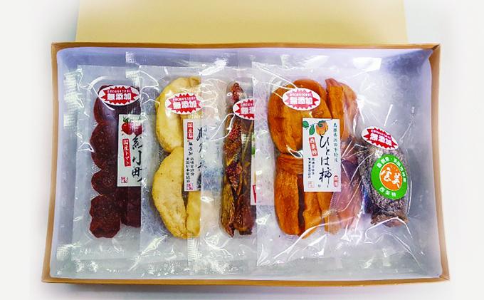 島根県産「無添加ドライフルーツ詰合せ(小)」