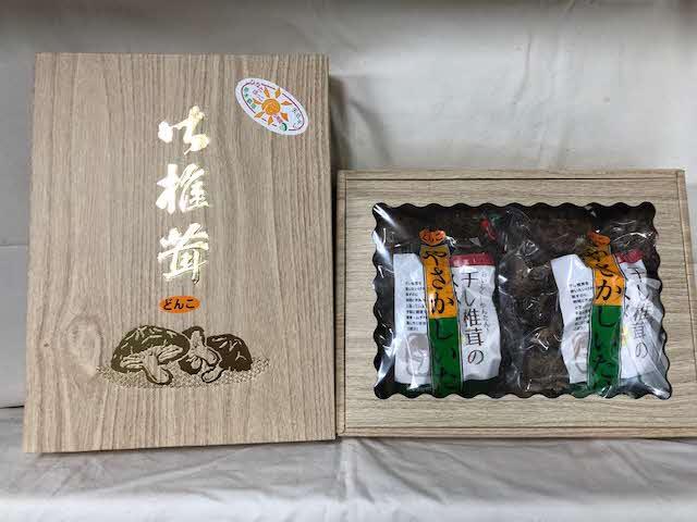 自然豊かな浜田市弥栄町で原木栽培した「干し椎茸どんこセット」