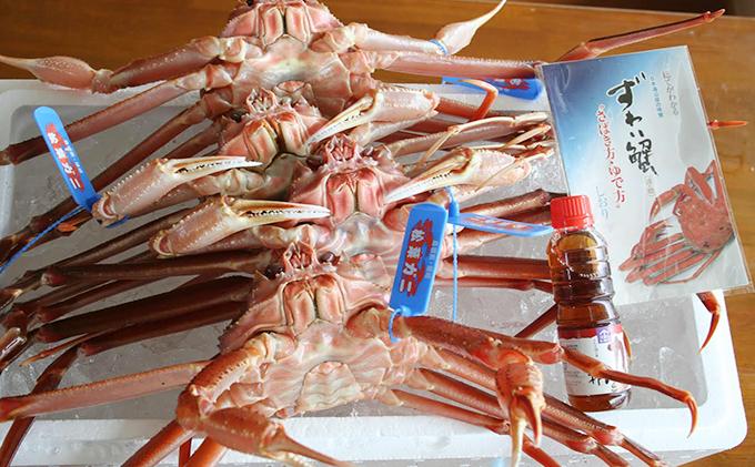 【先行予約】活きたままお届け。活け込み本松葉蟹(タグ付き)Aセット