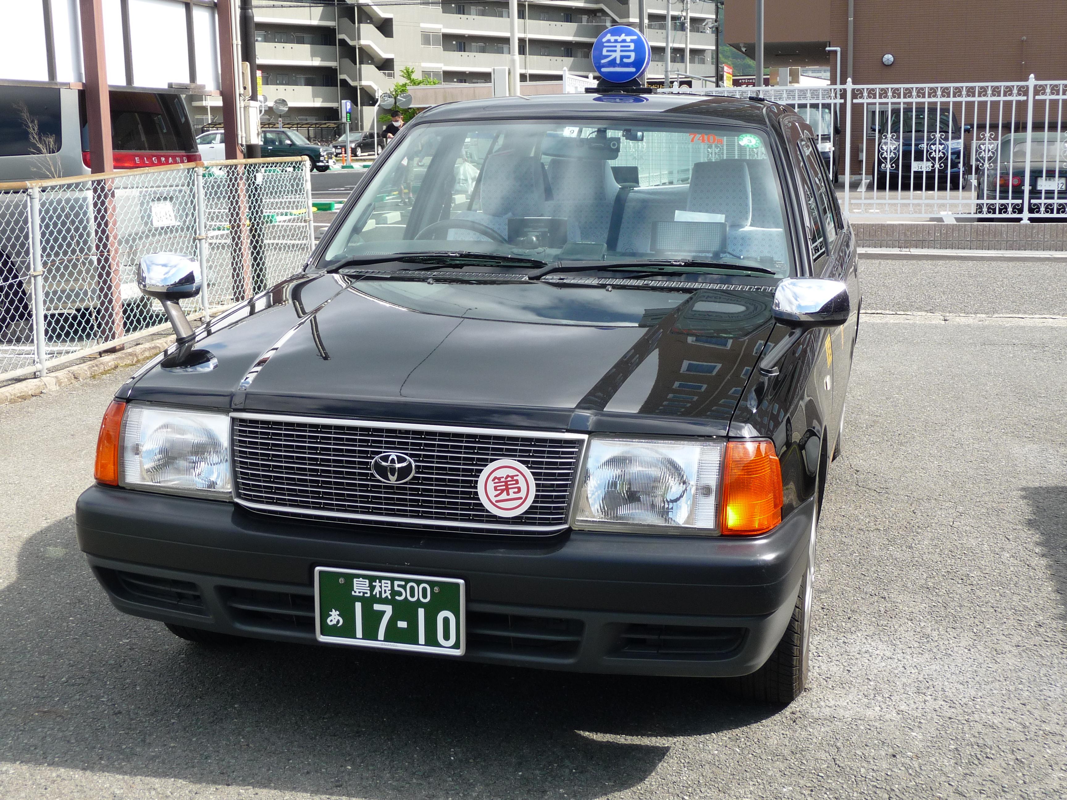 浜田市観光タクシー1時間コース(普通車:上限4名)