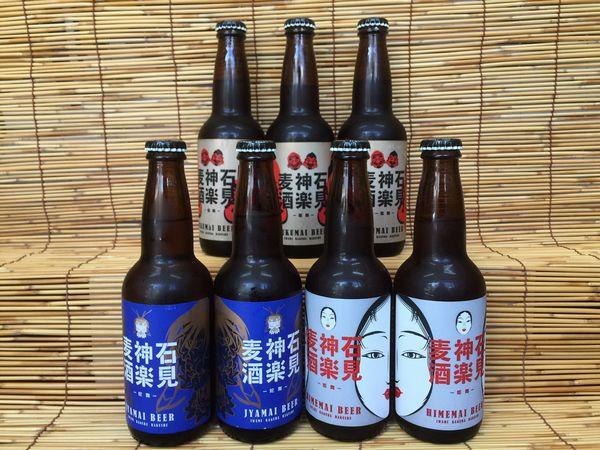 石見神楽麦酒(浜田の地ビール)7本入り
