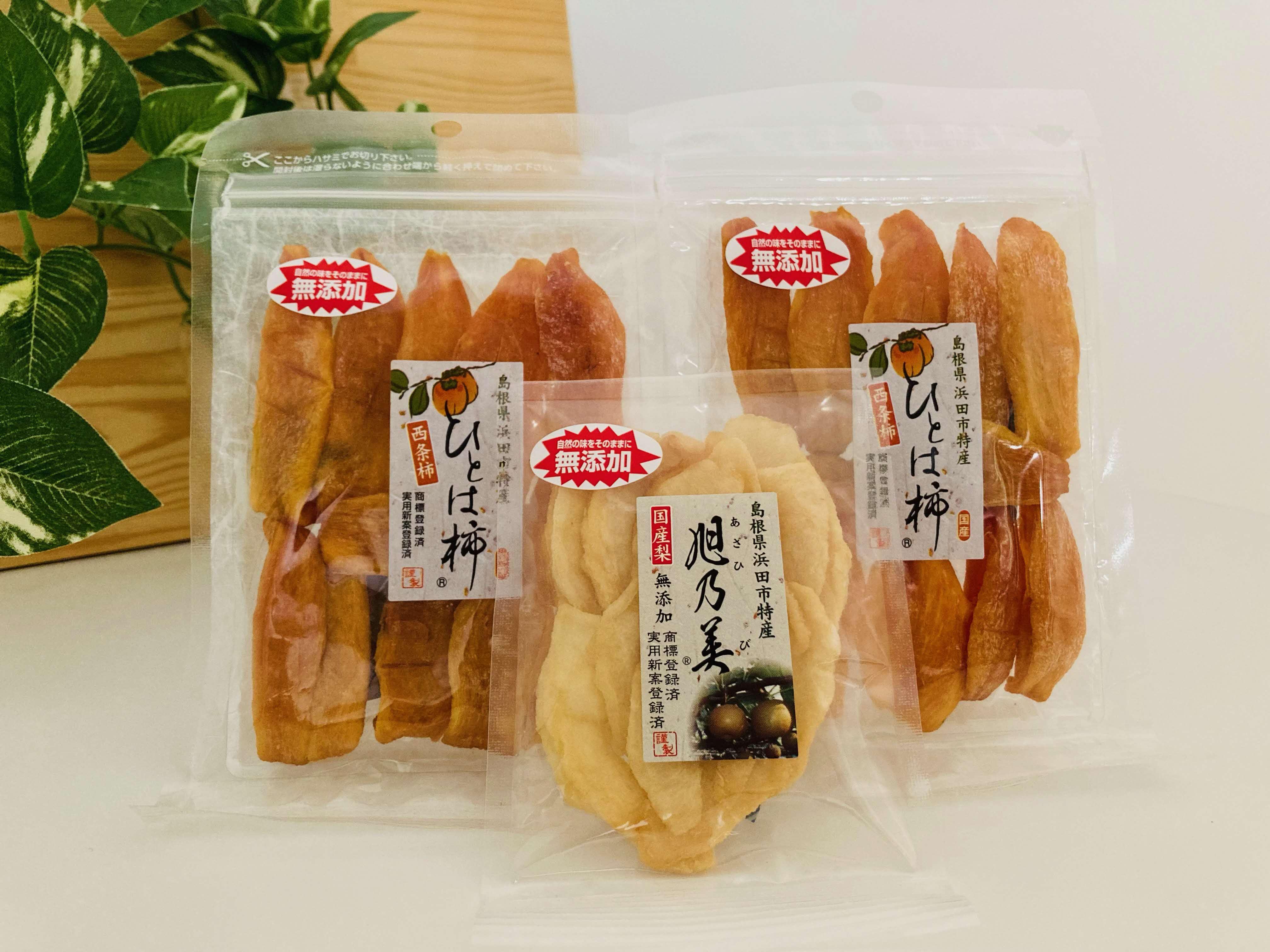 浜田市特産の柿(西条柿)と梨(小袋)のドライフルーツ