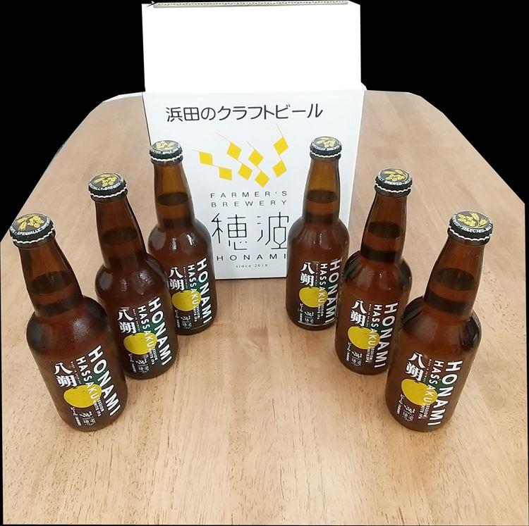 浜田のクラフトビール 穂波八朔 6本セット