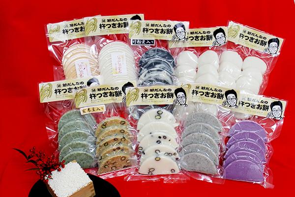 浜田市金城町産「お米農家が作る満腹よくばりお餅セット」