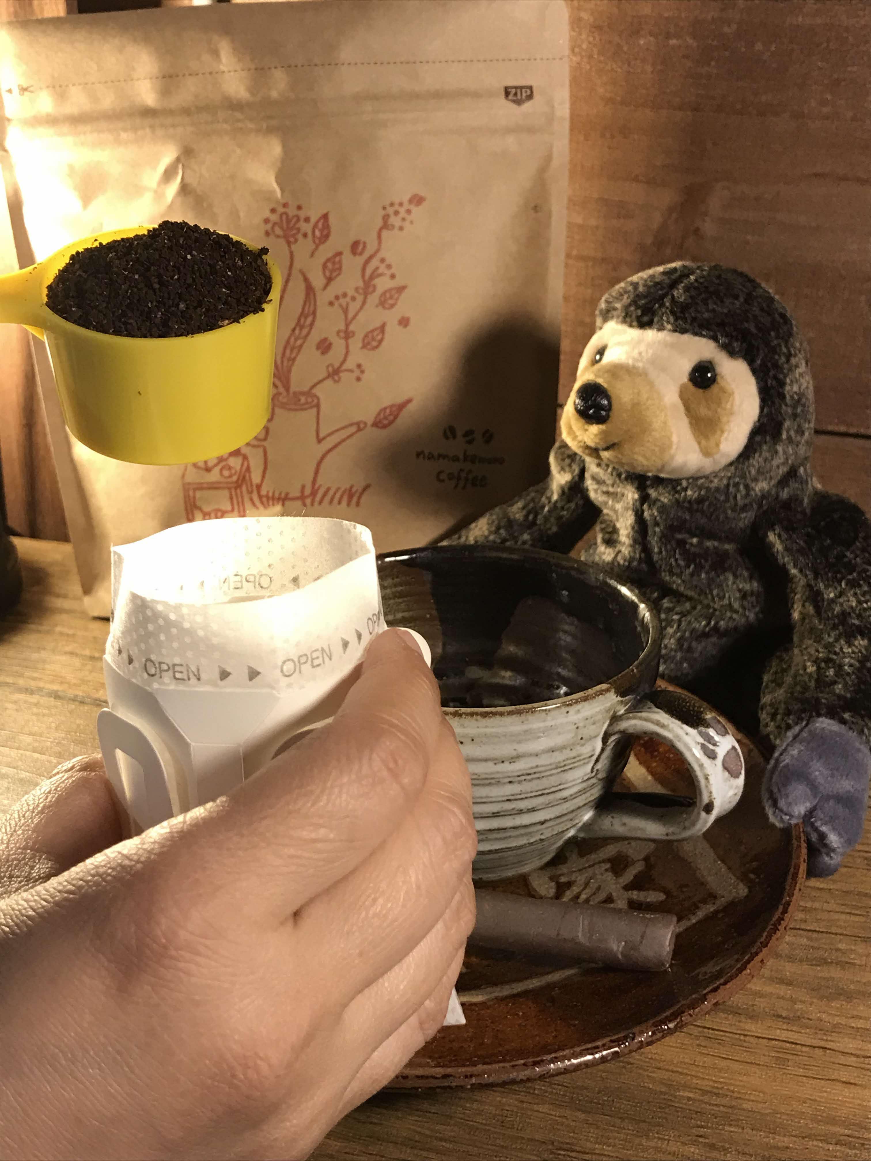 セルフDE オリジナル調整 ドリップバッグコーヒー(アイスも可)
