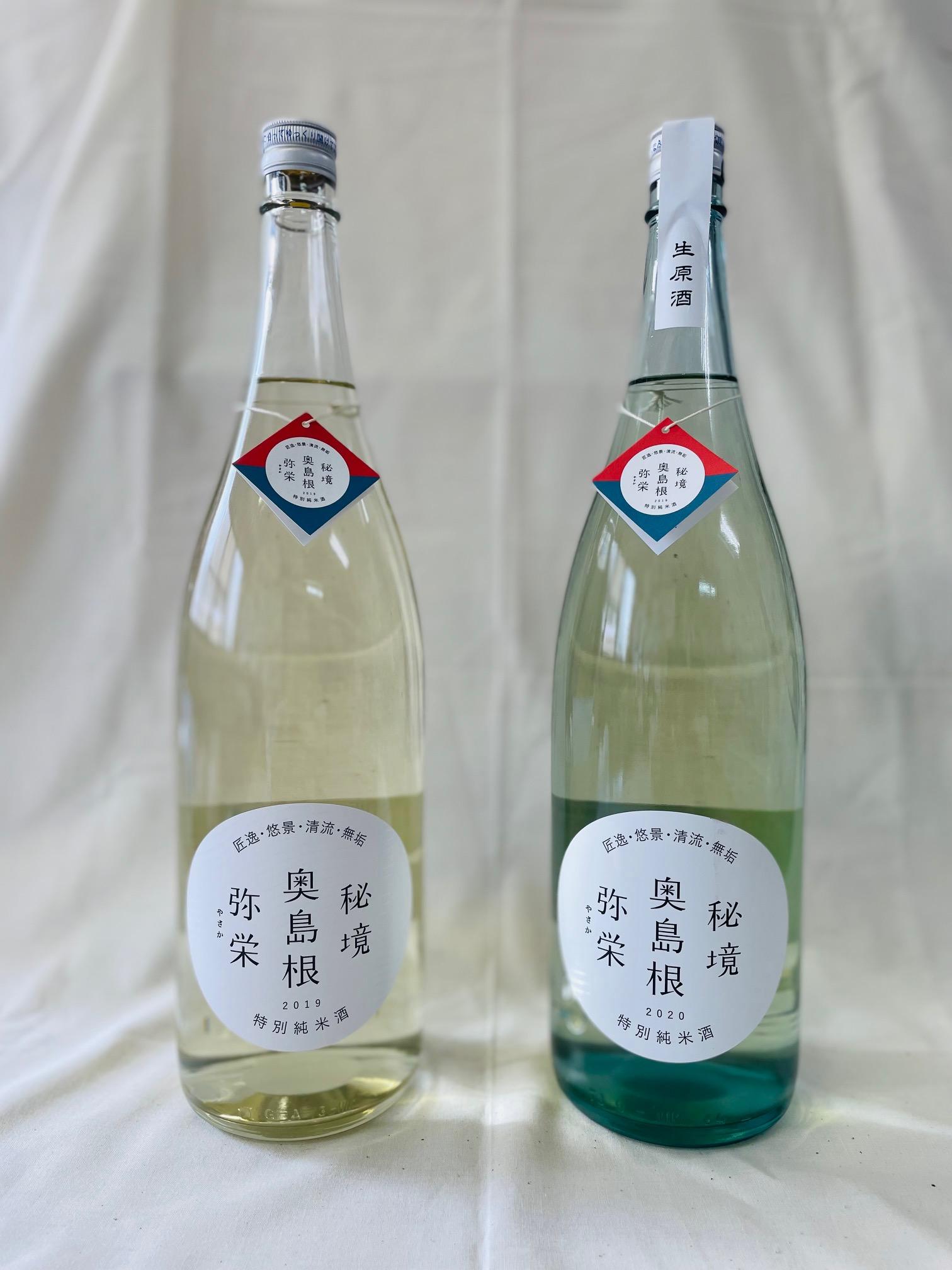 特別純米酒「秘境奥島根弥栄」 生原酒・火入酒 飲み比べセット 1800ml2本