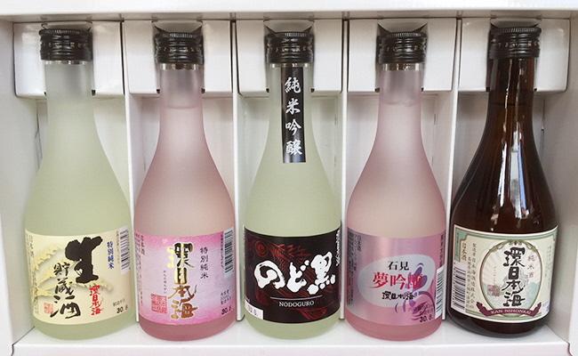 山陰浜田の地酒を次々と味わう!「環日本海飲み比べセット」