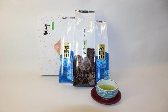 平野屋特製「抹茶入白折・ほうじ茶」セット