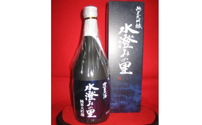 山陰浜田で大人気! 環日本海 純米大吟醸「水澄みの里」
