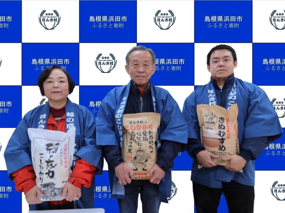 【令和3年産新米発送】ほんき村のこしひかり 30kg(5kg×6回コース)
