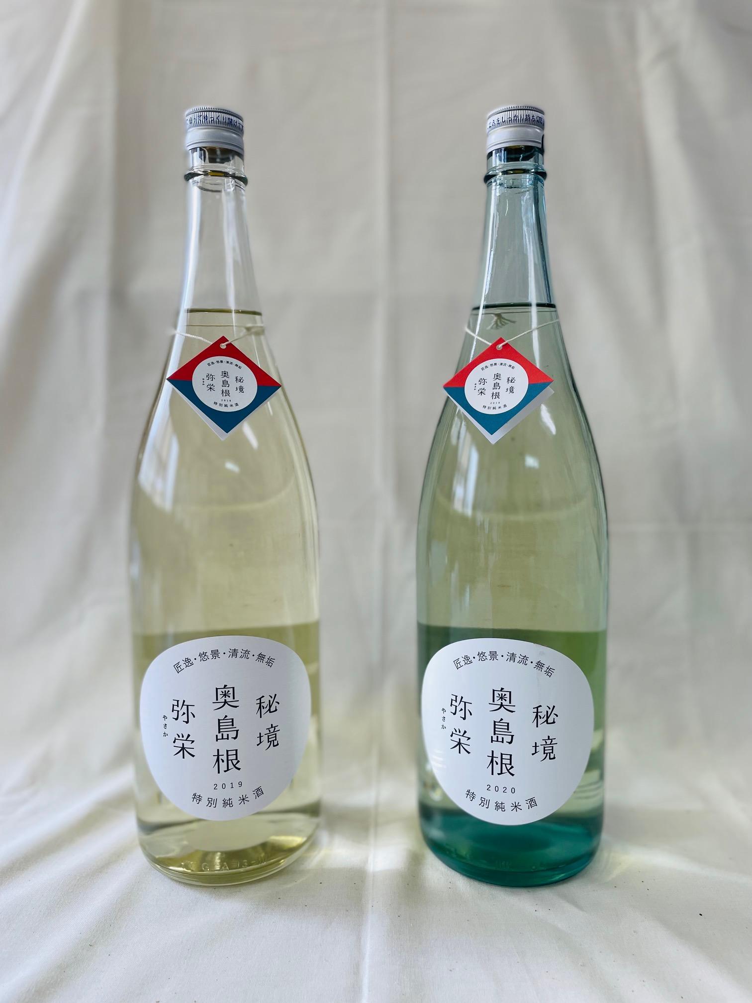 特別純米酒「秘境奥島根弥栄」 ビンテージ 飲み比べセット 1800ml2本