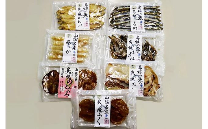 七種の珍味詰め合わせセット