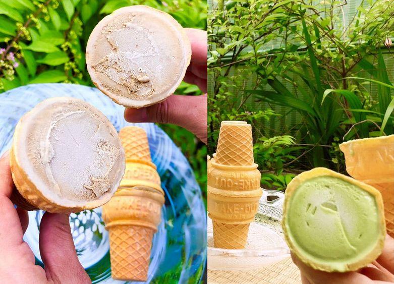 平野屋自家製「抹茶アイス」と「ほうじ茶アイス」のセット