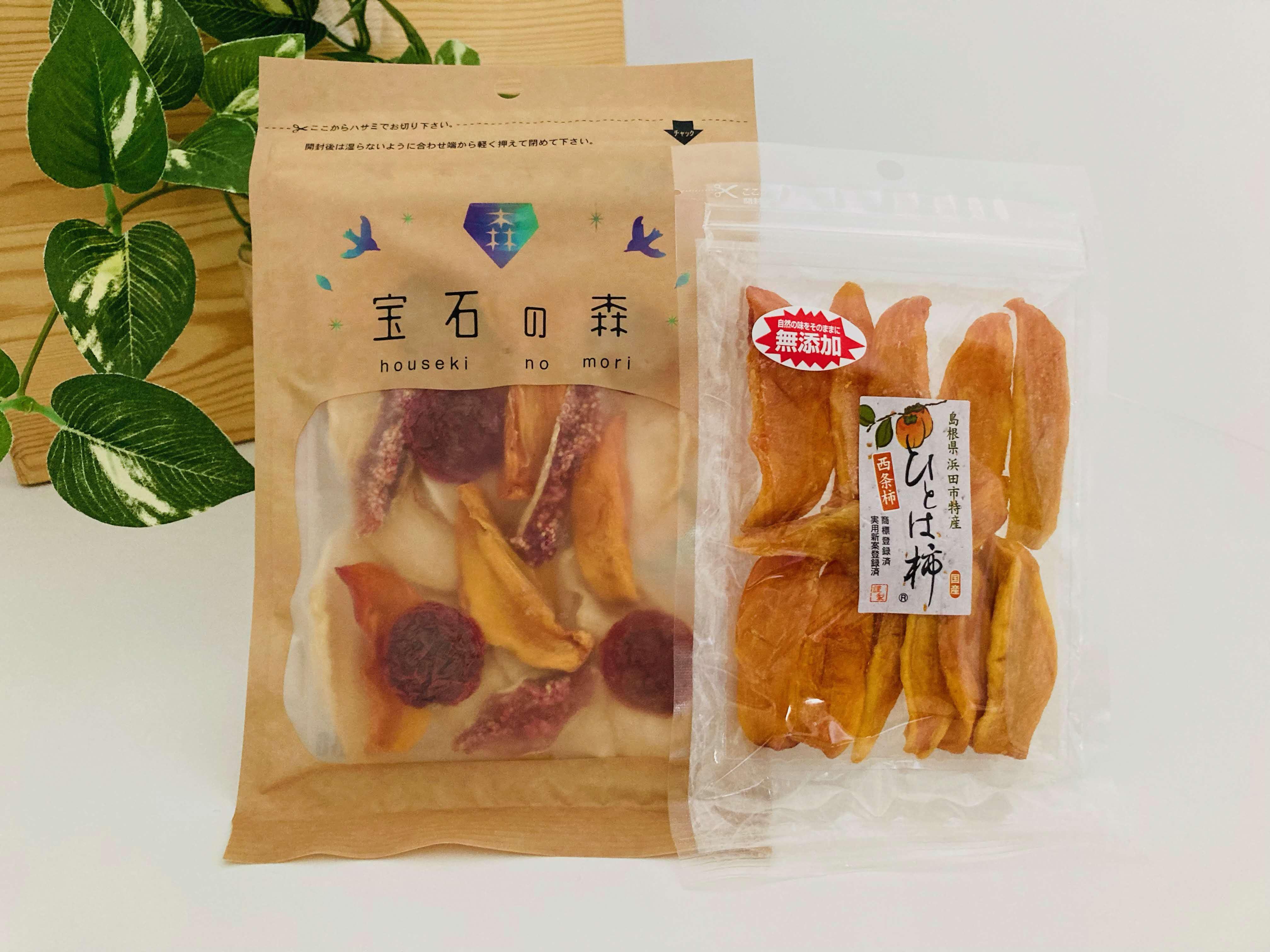 浜田市特産の西条柿・梨・いちじくを使ったドライミックスとカット干し柿